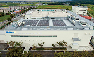 Solar panels at Gifu plant