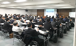BCP Enlightenment Seminar (Osaka)
